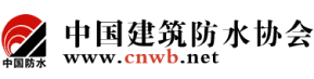 china national waterproofing association logo